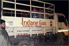 exposure to black marketing of gas illegal gas agency was maintained at home