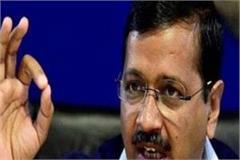 kejriwal bestowed the dismissed jawans of bsf standing against modi