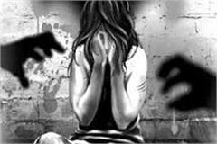 two boys gang raped the girl with seduction