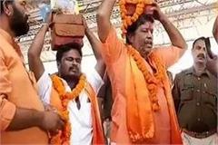 devotees reach ayodhya grand welcome in ram city