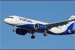 bengaluru s third flight from today