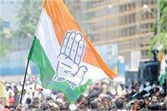 congress will be firm on issue of factionalism in haryana