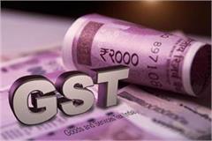 gst department cancels 3656 dealers  registration in a month