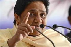 election commission strict action murder of dalit leader in bihar mayawati