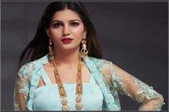 sapna chaudhary s bang dance after becoming a mother