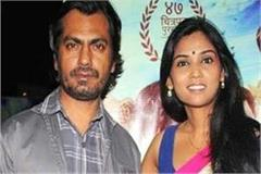 actor nawazuddin siddiqui took stay from hc wife alia filed a case