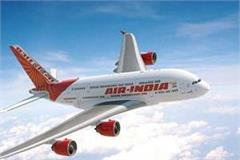 air india s winter schedule is applicable for ludhiana delhi flights