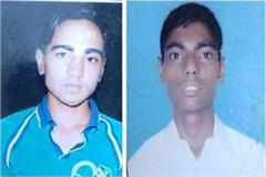 death of 2 brothers who are going to test exam of clerk