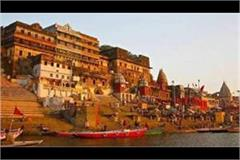 kashi now you won t have to wander to know the history of ghats
