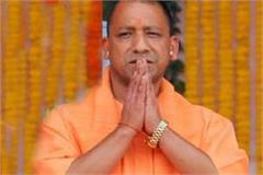 yogi government will provide financial assistance of 50 martyred family