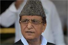 azam khan appeared before sit