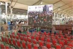 thousands of chairs empty in prime minister modi s rohtak rally