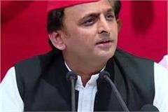 on dussehra akhilesh gave heartfelt greetings to the people of the state