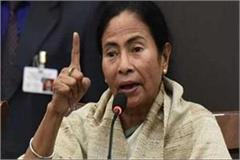 mamta banerjee statement