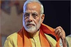 congress attacks pm modi