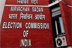 nomination check process in anandpur sahib adjourned till may 2