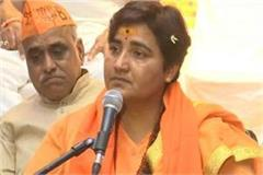 disputed statement of sadhvi pragya