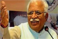 cm said haryana is leading in every field as compared to other states