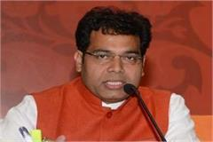srikant sharma spoke on the peasant movement  opposition parties trying to