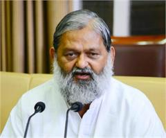 vij demand to central government to organize industrial safety management