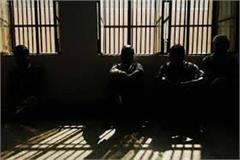 prisoners moved to kick punches