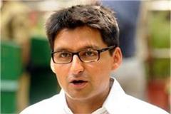 deepender hooda strongly condemned lathicharge on farmers