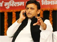 strict action will be against hoarders and profiteers akhilesh