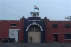 five mobile recover from ambala central jail