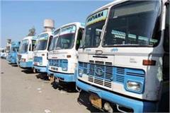 travel in haryana roadways buses costlier