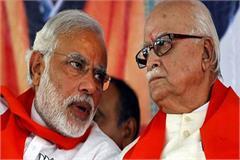 lal krishna advani narendra modi congress
