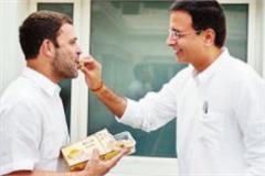assembly elections rahul gandhi sweet bjp