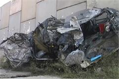 grunda painful accident on the flyover truck collision killed four