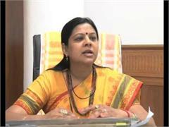 released rs 1 68 crore for women s education loan scheme jain