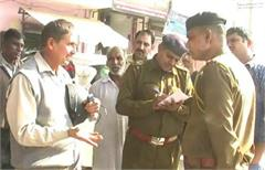 robbed of 35 million in bhiwani