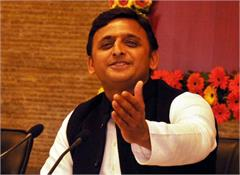 i am constantly developing socialism up akhilesh