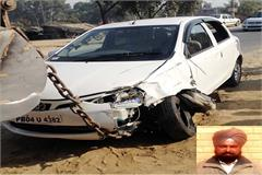 1 killed in road accident