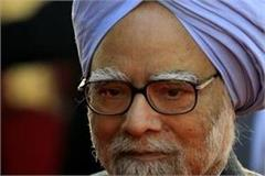 dr manmohan singh to be nominated from amritsar