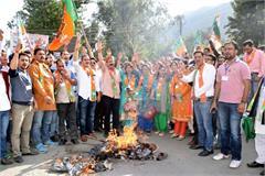 bjp nawaz sharif chidambaram effigies burn