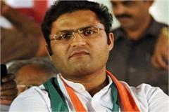 haryana chandigarh government ashok tanwar hooda satish rathi