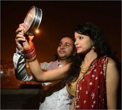 karva chauth married moon husband