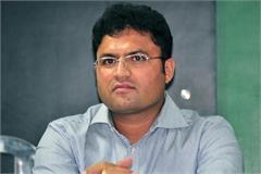 chandigarh haryana ashok tanwar satish rathi security