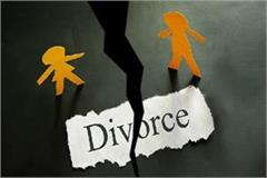 wife given 3 divorce for non fulfillment of dowry demand