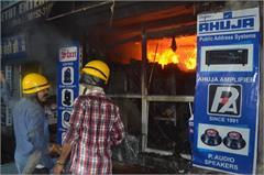 fire in sethi enterprises