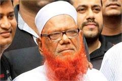 haryana panipat abdul karim tunda hearing bomb blast