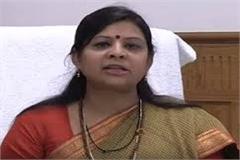 haryana narnaul kavita jain video conferencing nagar parishad instruction