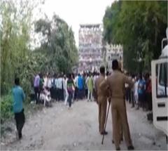 muharram incident death injured