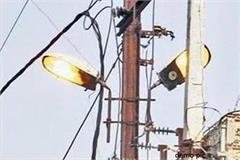 haryana faridabad power corporation street light