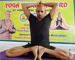 aman made the world record in yoga