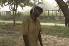 haryana tree suicide youth police