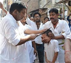 muharram weeds children procession